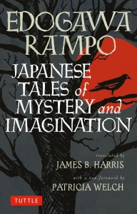 Tales of Mystery and the Imagination Cover